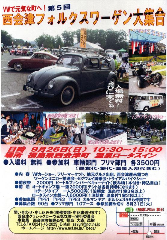 2010.9.26page-visual 2010.9.26ビジュアル