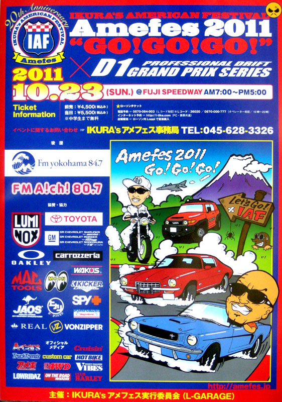 2011.10.23page-visual 2011.10.23ビジュアル