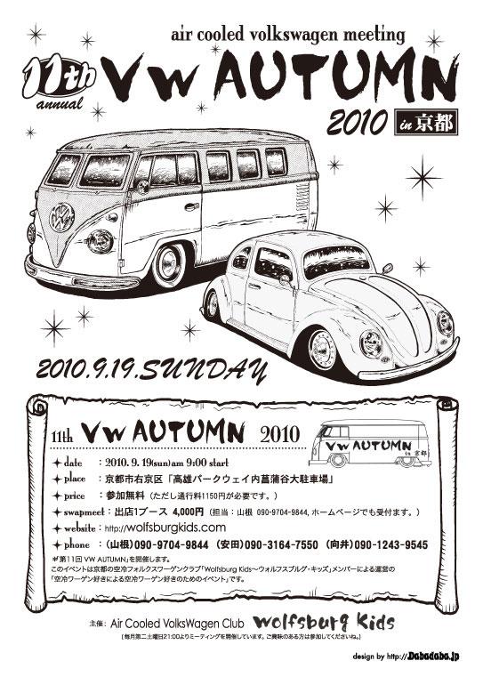 2010.9.19page-visual 2010.9.19ビジュアル