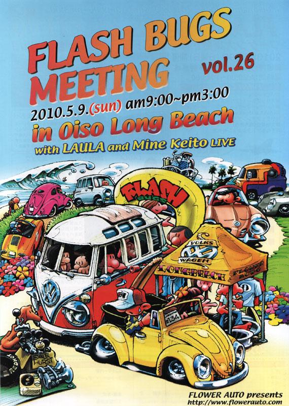 2010.5.9page-visual 2010.5.9ビジュアル