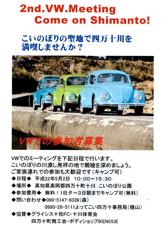 2010.5.2page-visual 2010.5.2ビジュアル