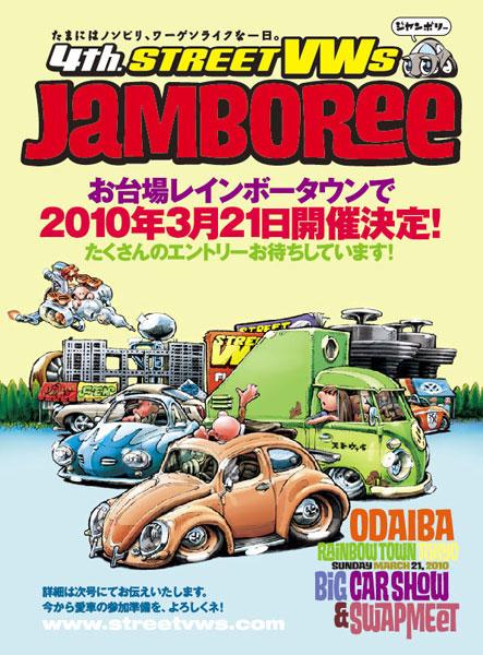2010.3.21page-visual 2010.3.21ビジュアル