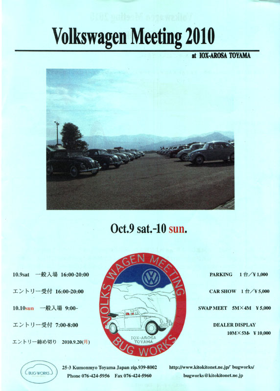 2010.10.9-10page-visual 2010.10.9-10ビジュアル