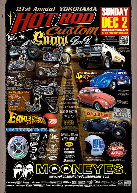 2012.12.2page-visual 2012.12.2ビジュアル