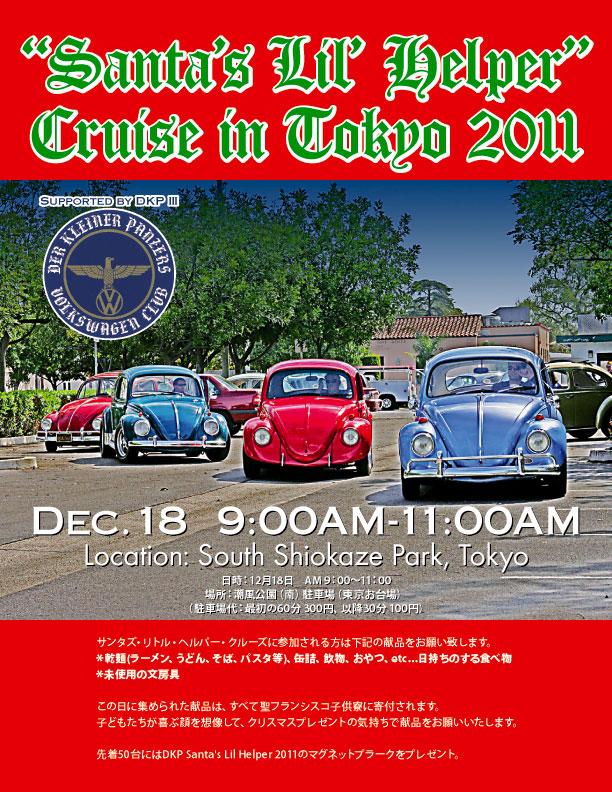 2011.12.18page-visual 2011.12.18ビジュアル
