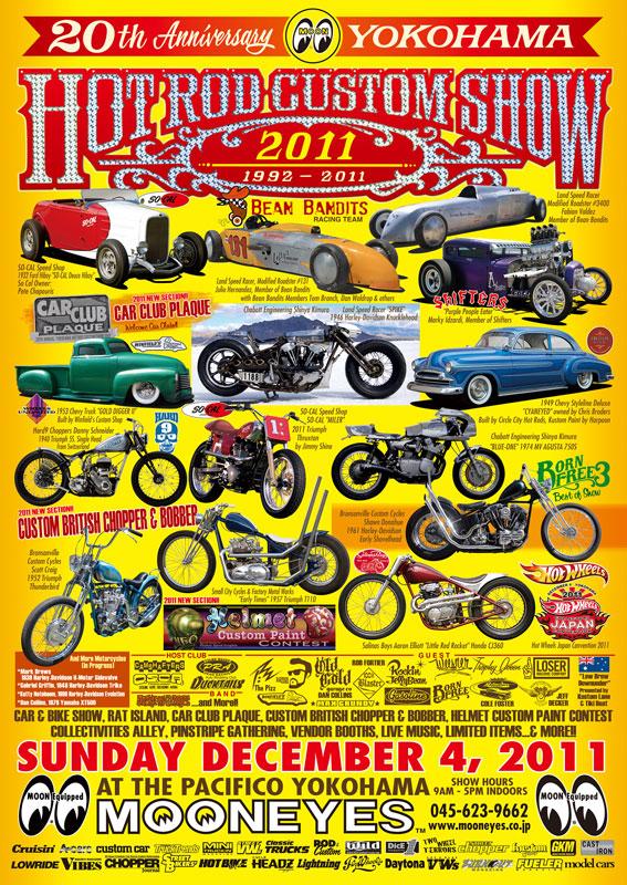 2011.12.4page-visual 2011.12.4ビジュアル