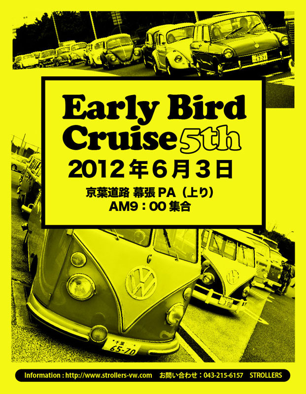 2012.6.3page-visual 2012.6.3ビジュアル