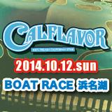 2014.10.12page-visual 2014.10.12ビジュアル