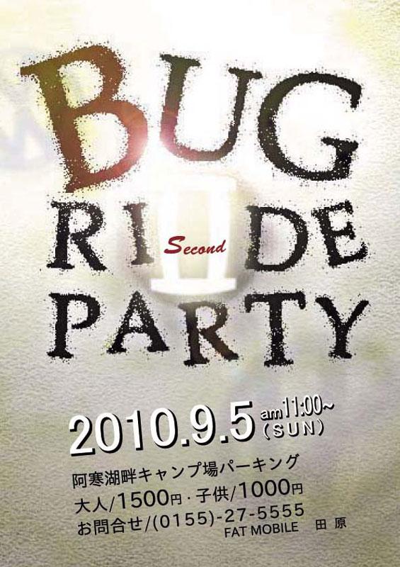 2010.9.5page-visual 2010.9.5ビジュアル
