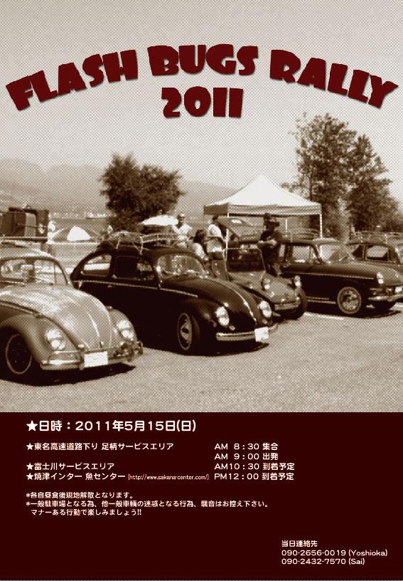 2011.5.15page-visual 2011.5.15ビジュアル