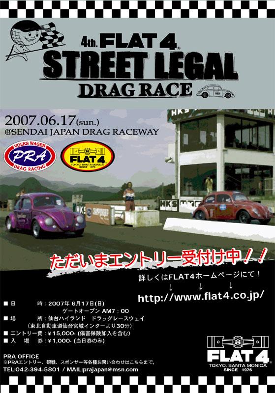 2007.6.17page-visual 2007.6.17ビジュアル