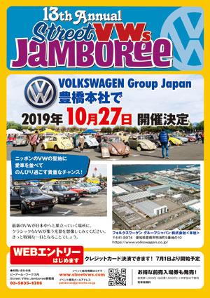 2019.10.27page-visual 2019.10.27ビジュアル