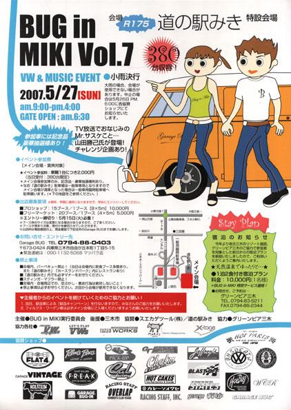 2007.5.27page-visual 2007.5.27ビジュアル