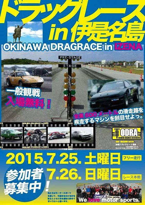 2015.7.25-26page-visual 2015.7.25-26ビジュアル