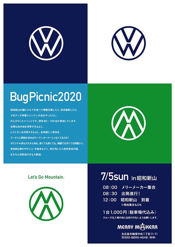 2020.7.5 (中止)page-visual 2020.7.5 (中止)ビジュアル