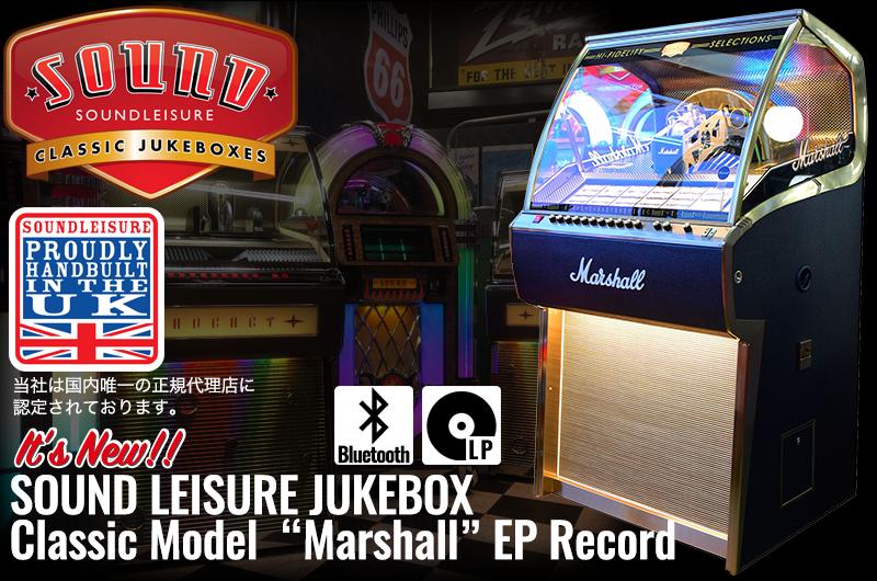 "FLAT4 JUKEBOX『SOUND LEISURE ""Marshall"" EPレコードモデル』発売page-visual FLAT4 JUKEBOX『SOUND LEISURE ""Marshall"" EPレコードモデル』発売ビジュアル"